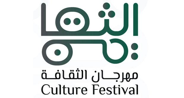اليوم … الجمعية العمانية للسينما والمسرح تعرض 11 فيلما لمسابقة الفاصل الدعائي الثقافي