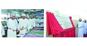 افتتاح المنشآت الجديدة للمصنع العماني للمصار الصوفية