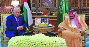 مباحثات سعودية فلسطينية بشأن مستجدات الأوضاع