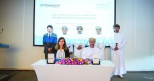 أكاديمية عمان للطيران توقع عقد شراء طائرات دايموند بتكلفة 4 ملايين يورو