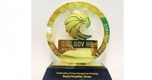المستشفى السلطاني يحصل على جائزة (استراتيجية إدارة التغيير المتميزة)