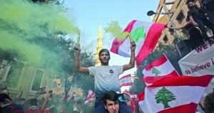 لبنان يواصل الاحتجاجات .. وحكومته تباشر تنفيذ الإصلاحات