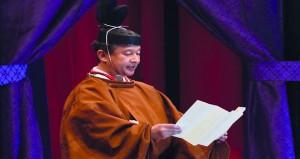 في مراسم تتويجه.. إمبراطور اليابان يتعهد بالنهوض بواجبه