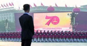 عرض عسكري ضخم في الذكرى السبعين لتأسيس الصين