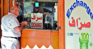 تجدد الاحتجاجات في لبنان على تردي الوضع الاقتصادي