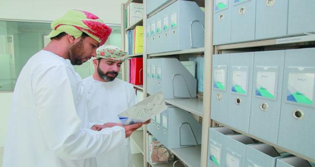أكثر من 3 آلاف عنوان في مكتبة المركز الوطني للإحصاء والمعلومات