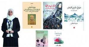 الكاتبة عزيزة الطائية.. تجربة إبداعية ثرية بالتنوع الأدبي والمعرفي