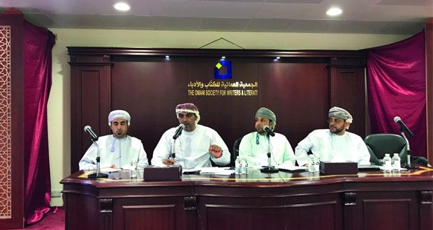 الجمعية العمانية للكتاب والأدباء تقيم ندوة تبرز العلاقة التاريخية بين عمان وممباسا