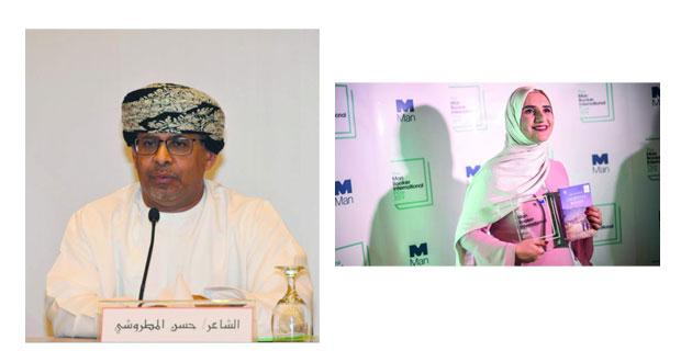 جوخة الحارثية وحسن المطروشي يشاركان في مهرجان طيران الإمارات للآداب