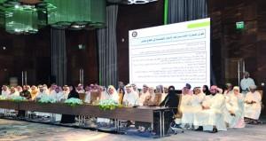 أمين عام مجلس التعاون: مشاريع رواد الأعمال تنسجم مع توجهات قادة الخليج لدعم القطاع الخاص