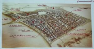 توقيع اتفاقية إنشاء ميناء خزائن البري بتكلفة 10 ملايين دولار