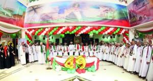 عدد من الوزارات والمؤسسات الحكومية تحتفل بالعيد الوطني (التاسع والأربعين) المجيد