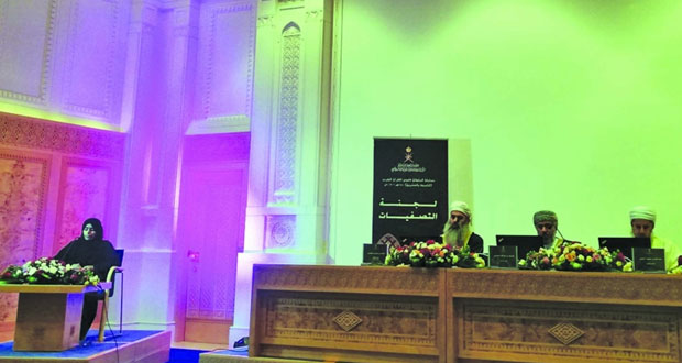 بدء أعمال التصفيات النهائية لمسابقة السلطان قابوس للقرآن الكريم في دورتها (التاسعة والعشرين)