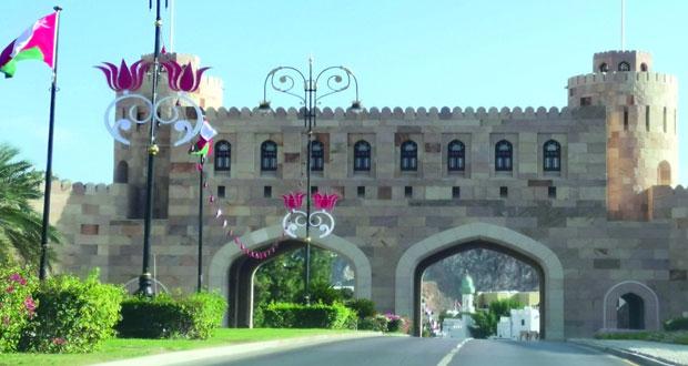 بوابة مسقط، تطل بحضورها الأثري والثقافي لتمثل الامتداد التاريخي لولاية مسقط