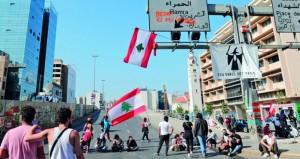 لبنان: المحتجون يعاودون إقفال الطرقات ودعوات لإضراب عام