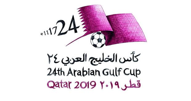 الاتحاد الخليجي يوافق على مشاركة السعودية والإمارات والبحرين في خليجي 24