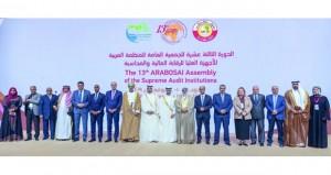 السلطنة تشارك في أعمال الدورة الـ(13) للجمعية العامة للمنظمة العربية للأجهزة العليا للرقابة المالية والمحاسبة