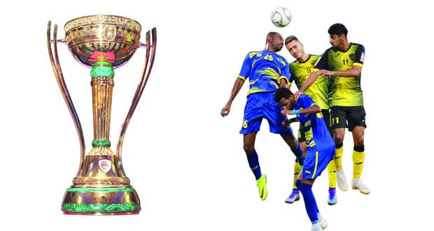 اليوم .. مواجهات قوية في افتتاح منافسات دور الـ 16 لمسابقة كأس جلالته لكرة القدم