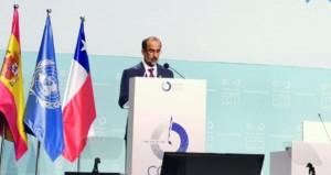 في كلمتها بقمة مدريد: السلطنة تؤكد أهمية أخذ اعتبارات تغير المناخ عبر وضع خطط تنموية واعتبارها بندا رئيسيا بـ(رؤية عمان 2040)