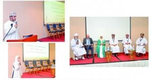 """ندوة """"التعليم والتراث الثقافي من أجل التنمية المستدامة"""" تبدأ فعالياتها في مسقط"""
