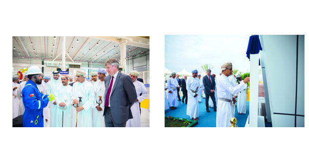 """""""تنمية نفط عمان"""" تحتفل بافتتاح مركز عمان للتجميع والإصلاح والفحص بنزوى"""