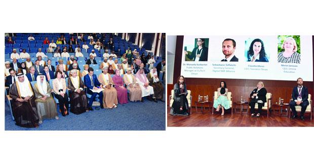 منتدى الأعمال الخليجي الأوروبي يناقش دور التكنولوجيا في قطاع اللوجيستيات والصناعة التحويلية والتجارة الإلكترونية