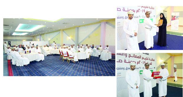 """""""صور الصناعية"""": أكثر من ملياري ريال عماني حجم الاستثمارات بنهاية النصف الأول"""