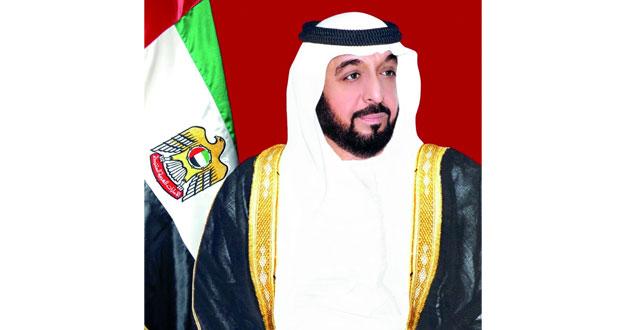 دولة الإمارات العربية المتحدة تحتفل بيومها الوطني الـ48