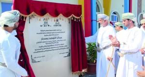 افتتاح مركز متخصص لأطفال التوحد بولاية صحار