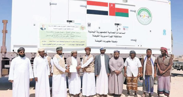 السلطنة تسلم المهرة اليمنية 5 مولدات و55 محولا لتعزيز كهرباء المحافظة