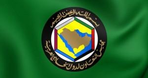 قادة الخليج يبحثون الثلاثاء تعزيز مسيرة التعاون والأوضاع الأمنية في المنطقة