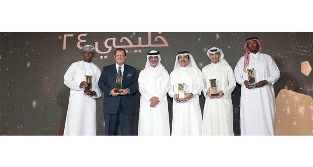 الاتحاد الخليجي يحتفل بتكريم خمس شخصيات رياضية خليجية بينهم محمد ربيع