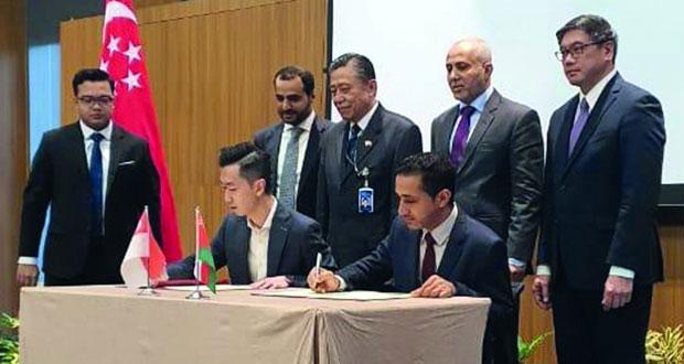 توقيع مذكرة تفاهم تمكن الشركات العمانية التكنولوجية الناشئة للتوسع آسيويا