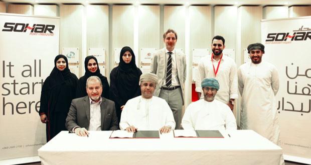 توقيع اتفاقية تأجير أرض لتوسعة المخازن الجاهزة بمنطقة صحار الحرة باستثمارات تبلغ 1.2 مليون دولار