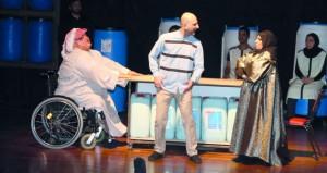 """البحرين تعرض مسرحية """" سالفة بايق """" في المهرجان المسرحي الخامس للأشخاص ذوي الإعاقة"""