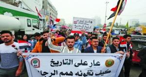 العراق: إغلاق طرق رئيسية ومشاورات تشكيل الحكومة مستمرة