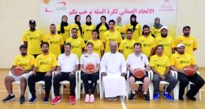 افتتاح دورة سفراء لعبة كرة السلة بمجمع السلطان قابوس الرياضي ببوشر