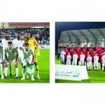الأخضر السعودي يأمل في استعادة أمجاده والأحمر البحريني يسعى لخطف اللقب الأول في مسيرته