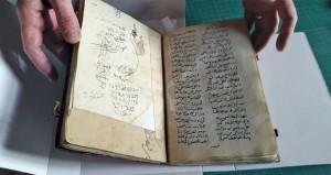 المتحف الوطني يعرض أصل مخطوط أحمد بن ماجد