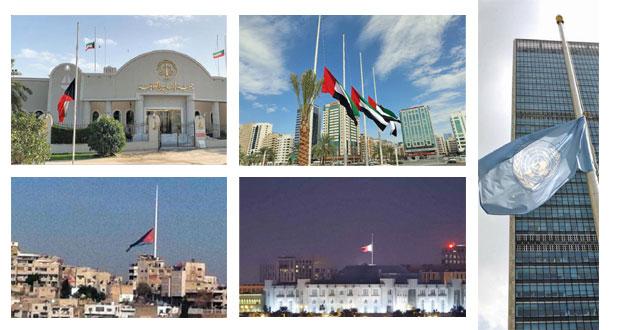 العالم ينكس الأعلام حزنا على جلالة السلطان قابوس