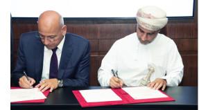 جامعة السلطان قابوس توقع رسالة تفاهم مع جامعة حمد بن خليفة