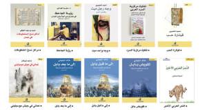 (26) إصدارا أدبيا جديدا ترفدها (العمانية للكتاب والأدباء) للساحة الثقافية