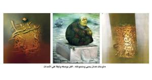 لوحات عدنان يحيى ومنحوتاته توثق تاريخ الشعب الفلسطيني ونضاله ضد الإحتلال