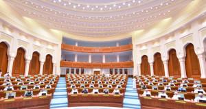 مجلس الدولة يؤبن فقيد الوطن والأمة
