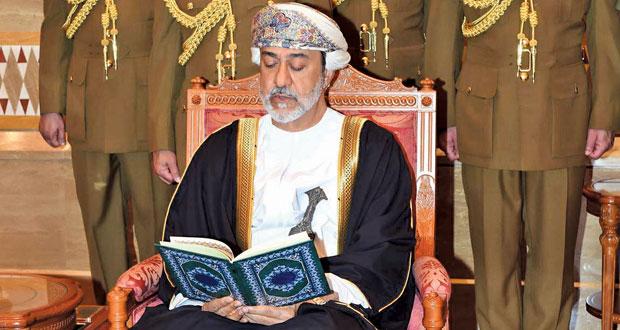 جلالة السلطان يحضر ختام عزاء فقيد الوطن