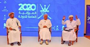 لقاء إعلامي يستعرض أهم ملامح ميزانية 2020: العجز التراكمي ارتفع من 1.1 مليار ريال عماني في 2014 ليبلغ 20.4 مليار ريال عماني عام 2019م