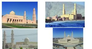 جوامع السلطـان قابـوس مراكز اشعاع للثقافة الإسلامية ومنابر لآداء شعائر الله