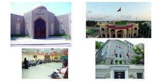 مراكز ومعاهد إسلامية علمية لنشر الثقافة الإسلامية وتنمية المعرفة بين أفراد المجتمع