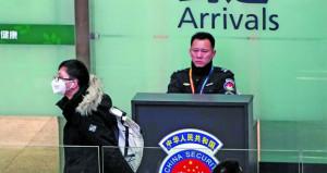 مخاوف عالمية من سلالة جديدة لـ(كورونا) في الصين