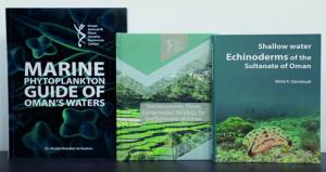 3 إصدارات لمركز عُمان للموارد الوراثية الحيوانية والنباتية